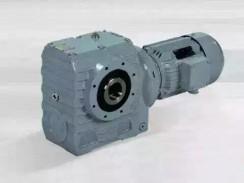 山东K系列螺旋锥齿轮减速机