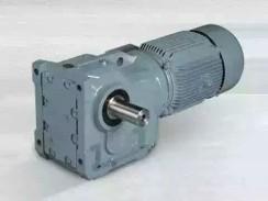 山东S系列斜齿-蜗轮蜗杆减速机